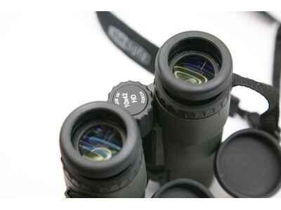 Fernglas Mit Entfernungsmesser Gebraucht : Fernglas mit entfernungsmesser meopta meorange 10x42 hd basic